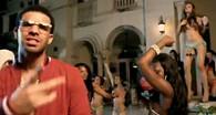 Drake Video